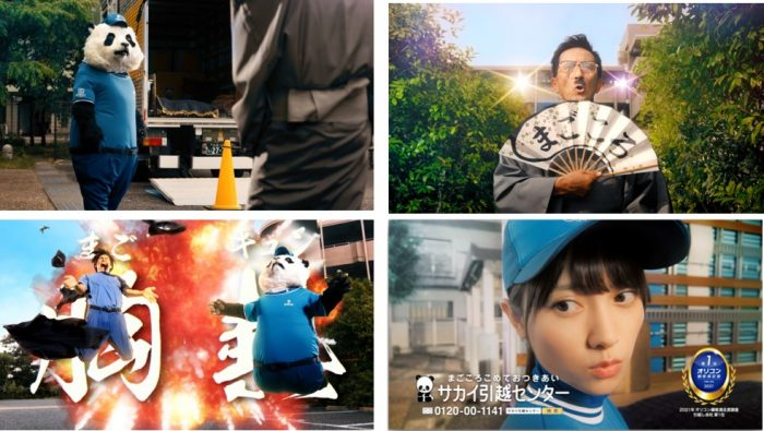 徳井優が15年ぶりにCM復帰!しかし、桃月なしこは塩対応!?