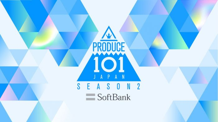 「PRODUCE 101 JAPAN SEASON2」101名の練習生がついに公開!1/30に公式HPにて発表