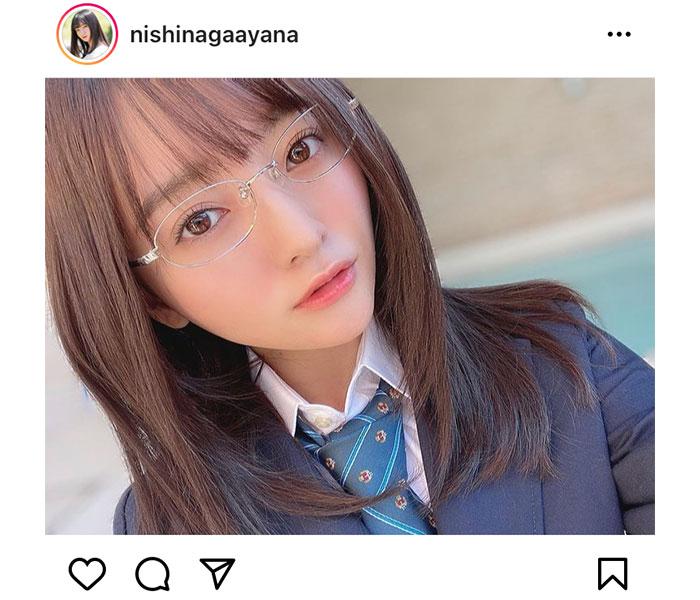 西永彩奈の制服メガネショットが可愛過ぎる!