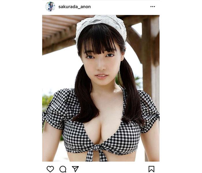 桜田愛音、人生初のメイドコスプレを披露!「ウチに来てほしい」