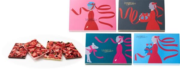「AUDREY(オードリー)」バレンタインスペシャルサイトの商品を一新