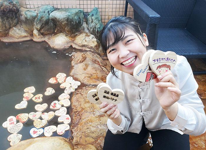 バレンタインデーにおふろcafe・白寿の湯にて「バレンタイン風呂」開催!