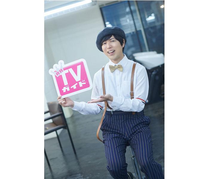 人気声優・神谷浩史が「月刊TVガイド4月号」で美容師に扮したグラビア披露!