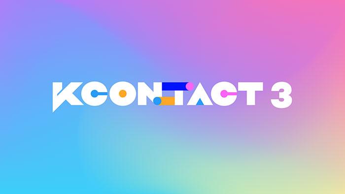 オンラインKカルチャーフェスティバル『KCON:TACT 3』