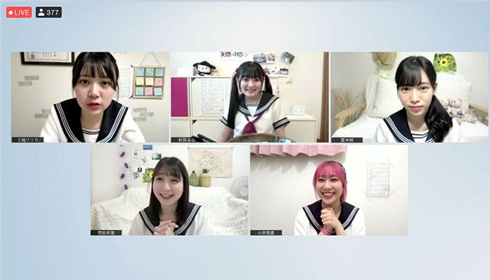 HKT48、オンライン演劇公演開催で感動の声が溢れる!「想像よりかなり上、最高でした!」旗揚げ公演『水色アルタイル』『不本意アンロック』2月20日(土)開幕!