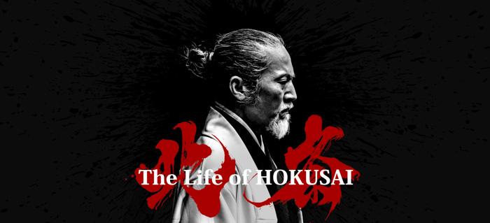 【インタビュー】サカクラカツミが、葛飾北斎を題材にした主演舞台『The Life of HOKUSAI』を語る! 世界で活躍するパフォーマーが、天才絵師から学んだこととは?