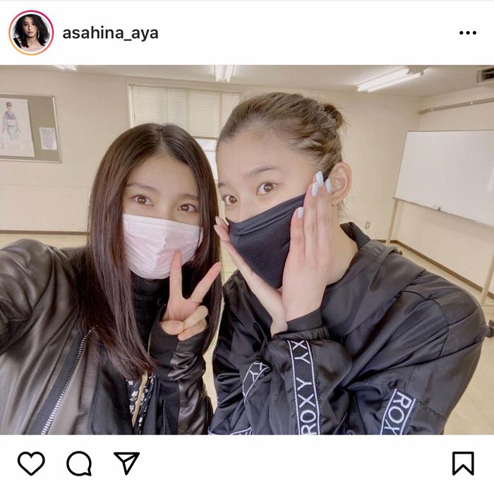 朝比奈彩、土屋太鳳とのマスク2ショットを公開!「女神2人降臨」