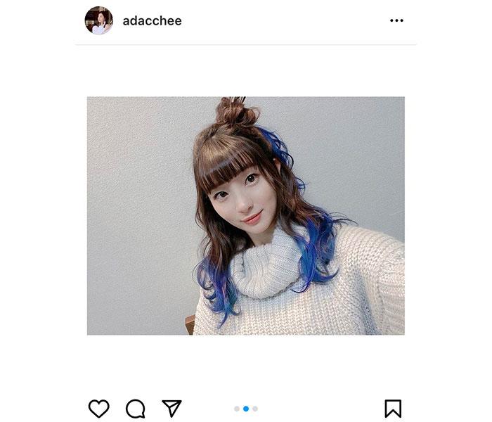 足立梨花、ブルーメッシュの新ヘアスタイルを披露!「可愛い!アニメに出てきそう」