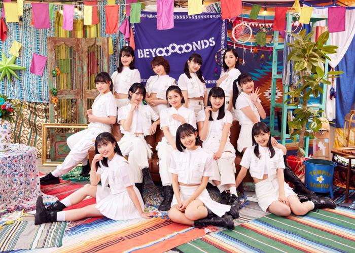 BEYOOOOONDS、2ndシングル収録のMV3作が同時公開!