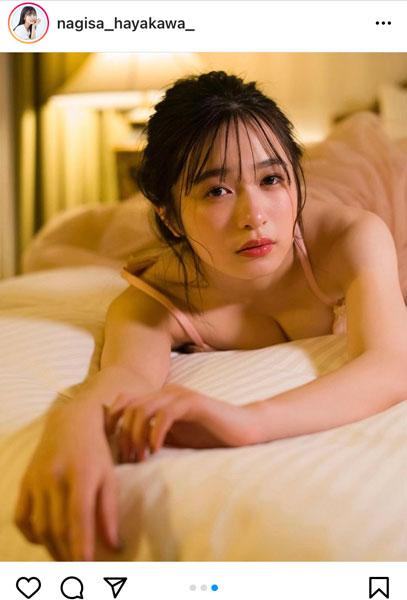 早川渚紗、色気漂う艶感グラビアを披露!「刺激が強い」