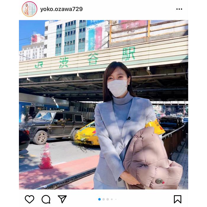 小澤陽子アナ、報道キャスター姿を一挙公開!「マスクしてても美人が隠せない」