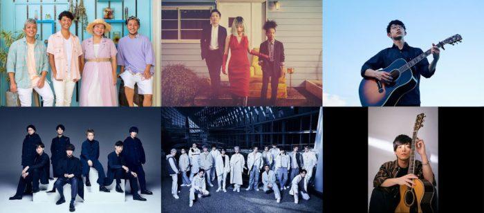 Kis-My-Ft2、「ボス恋」主題歌『Luv Bias』をフルサイズで披露<CDTVライブ!ライブ!>