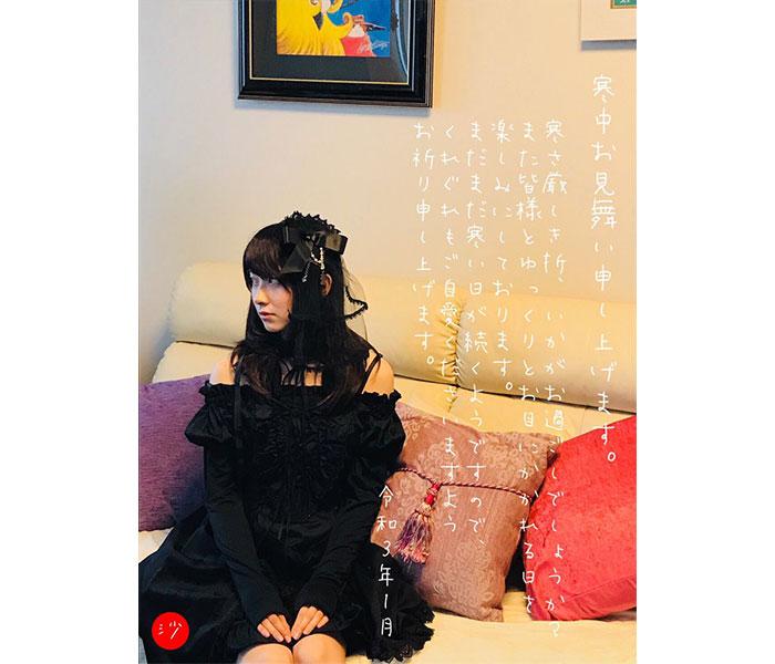 お天気キャスター・檜山沙耶、待望のゴスロリ写真を公開!「女神が見えた」
