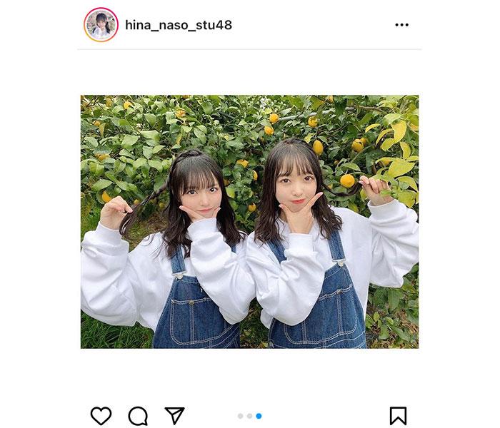 STU48 岩田陽菜&石田みなみ、お揃いのオーバーオールで双子コーデ!「美少女コンビかわいい」と絶賛の声ぞくぞく!