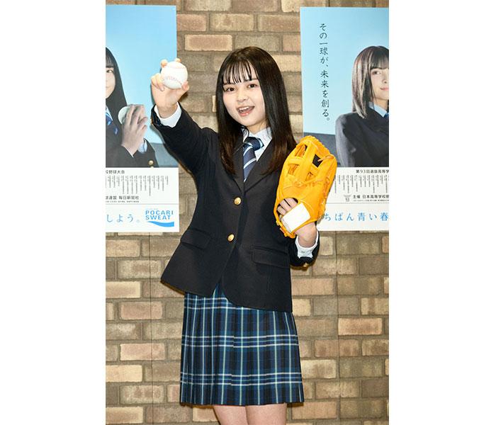「第93回選抜高等学校野球大会」応援イメージキャラクターに小泉のんが就任