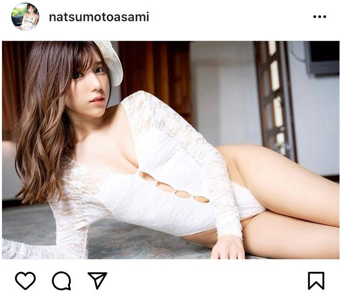 夏本あさみ、ハイレグで見せる透明美脚ショットを披露!「セクシーが過ぎる」
