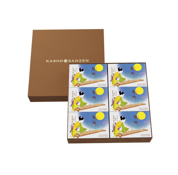 乃木坂46 久保史緒里、ふるさとの銘菓「萩の調」復活に喜び!「この機会にぜひぜひ」