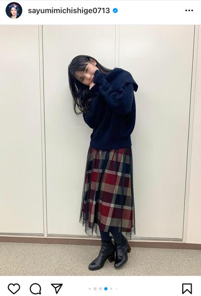 道重さゆみ、小嶋陽菜プレゼントのニットコーデを紹介!「交流あったなんて!!」