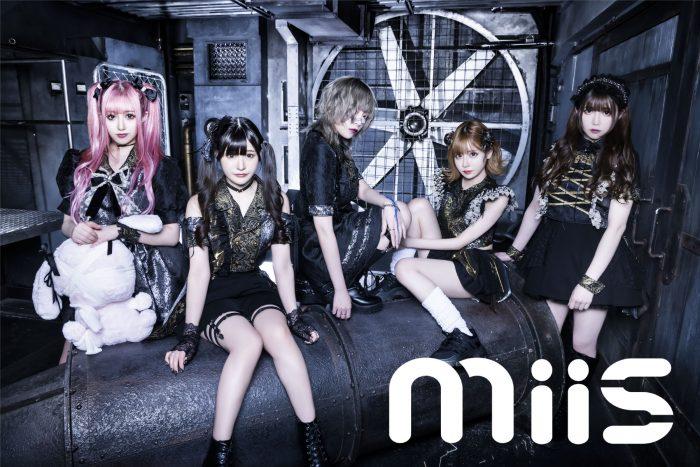 新アイドルグループ「MiiS」誕生!デビュー曲MVはカミヤサキ(ex- BiS)が振付