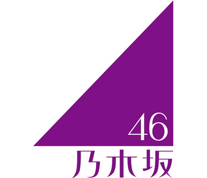 乃木坂46が「東京クリエイティブサロン2021」の公式アンバサダーに就任