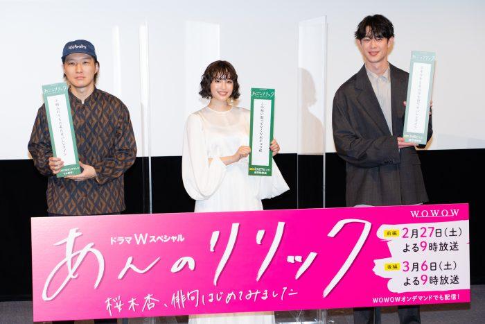 広瀬すず、主演ドラマで初挑戦のラップは板橋駿谷と特訓!