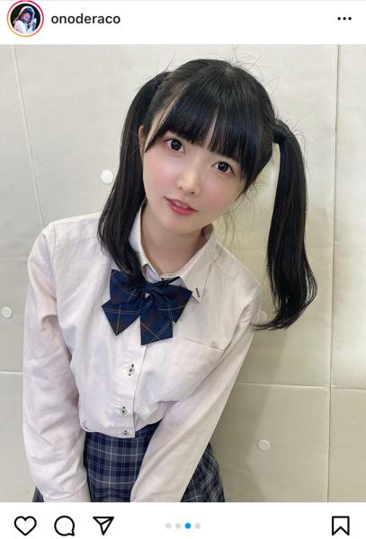真っ白なキャンバス 小野寺梓、現役制服姿で黒髪ツインテールを披露!
