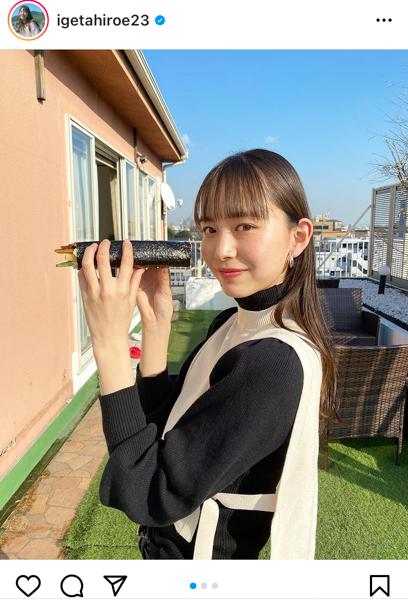 井桁弘恵、誕生日前の節分にびっくり!恵方巻きは「ゆっくり味わえました」