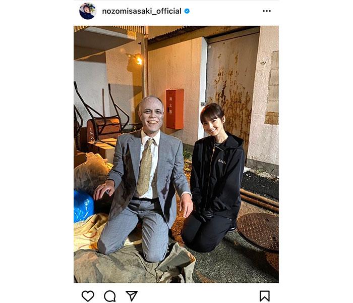 佐々木希、「バイプレイヤーズ」で共演の田中要次とお茶目な2ショット!