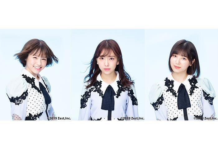 SKE48がファッションブランド「R4G」とコラボ!熊崎晴香、佐藤佳穂、菅原茉椰がアイテムを考案!