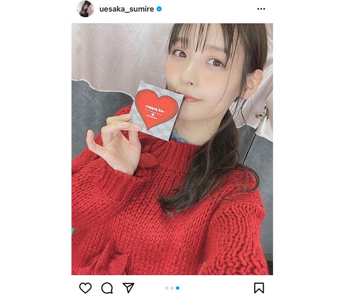 上坂すみれ、赤いセーター姿でバレンタインチョコをお届け!