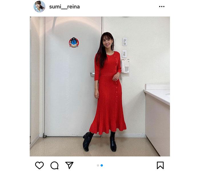 鷲見玲奈、鮮烈な赤ワンピース姿を披露「笑顔も赤の衣装も可愛い!!」