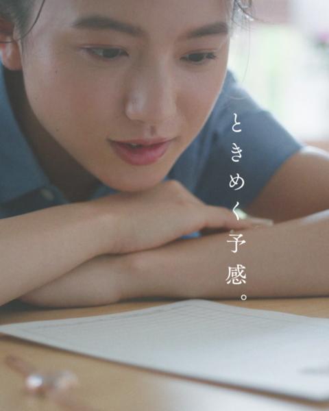清原果耶が就活生を演じるWeb動画公開!19歳の抱負やバレンタインの思い出を語るインタビューも!!