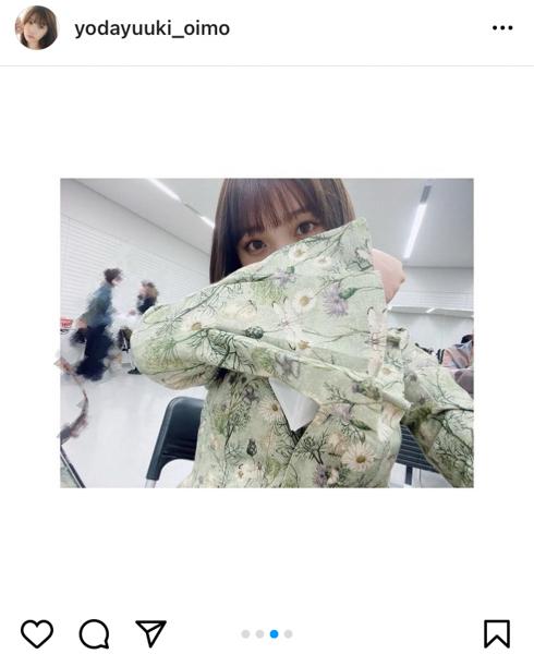乃木坂46 与田祐希、刺繍が素敵な『僕は僕を好きになる』の衣装写真を公開