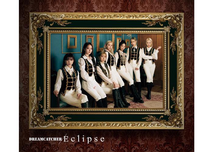 DREAMCATCHER、2021年3月24日(水)発売のJapan 4th Single「Eclipse」新ビジュアル&ジャケット写真を公開!