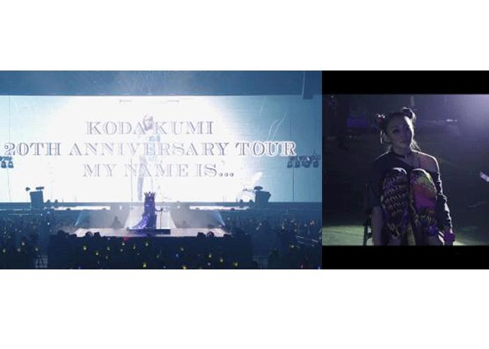 倖田來未 3月10日(水)の最新リリースライブ映像商品の本編とドキュメンタリー映像を一部先出し公開したトレーラー映像が配信!