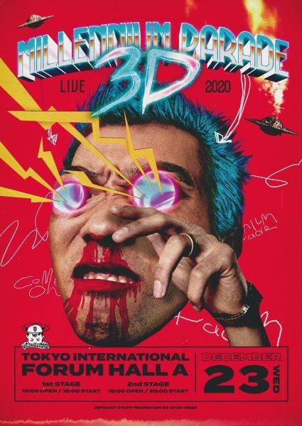 常田大希率いるmillennium parade、配信中のワンマンライブからアルバム収録楽曲 'Bon Dance'を公開