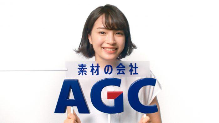 広瀬すずがノリノリの笑顔を届けるAGC新CMが公開
