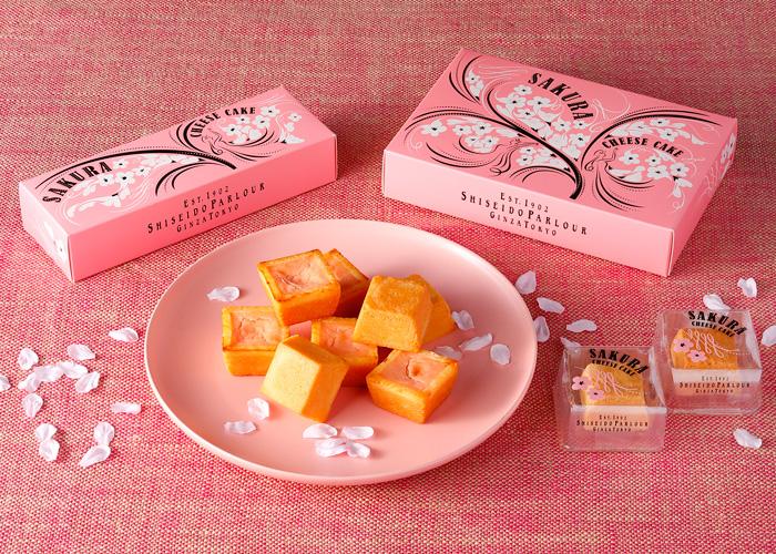 ≪資生堂パーラー≫限定スイーツ♪『春のチーズケーキ(さくら味)』発売