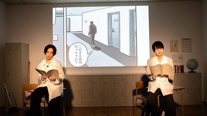 梶裕貴&小野賢章W主演「夢中さ、きみに。」1日限りの朗読劇を生配信!