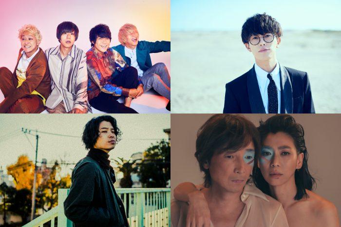KEYTALK、SIX LOUNGE、AJICO(UA、浅井健一)が4月からJ-WAVEでラジオレギュラー!
