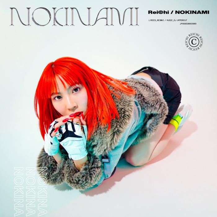 若手フィメールラッパーRei©︎hi、待望の新曲「NOKINAMI」を配信限定リリース!
