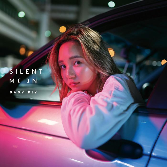 シンガーソングライターBaby Kiy、3/17発売の「Silent moon」のアートワーク解禁 & 初のオンラインサインイベント開催!