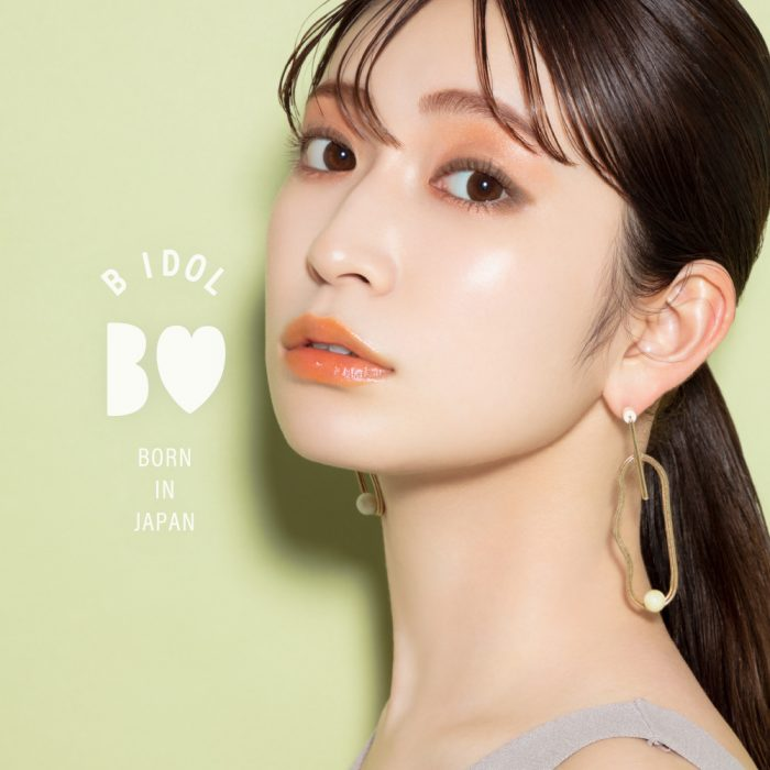 吉田朱里プロデュースコスメブランド「B IDOL」から3アイテムが同時リリース