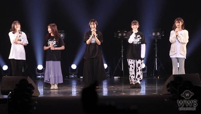 【動画】山之内すず、横田未来らが超十代2021で開会宣言!
