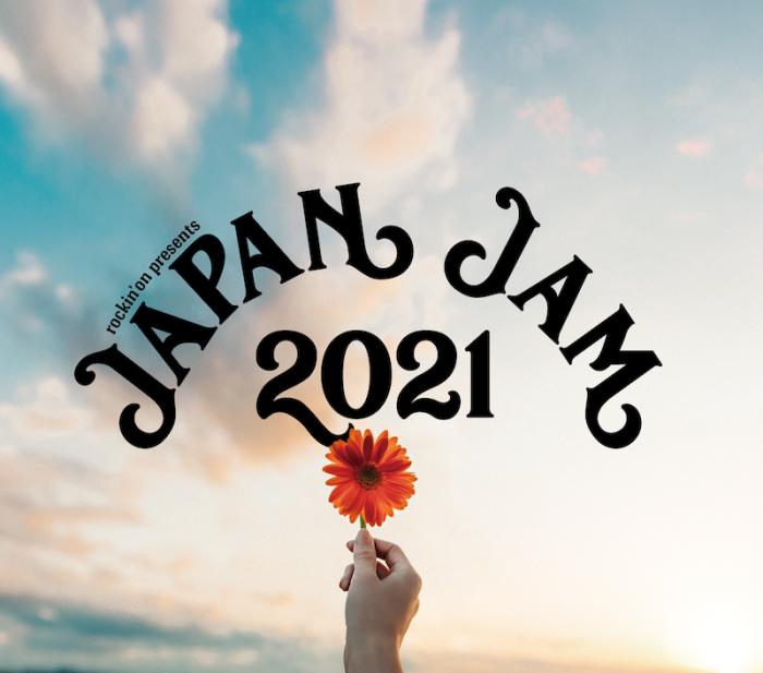 「JAPAN JAM 2021」、5月GWに正式開催決定