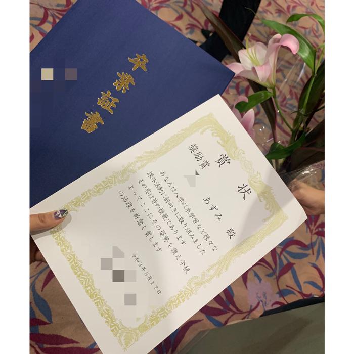 女子プロレスラー AZM、高校卒業を報告!「卒業おめでとう」