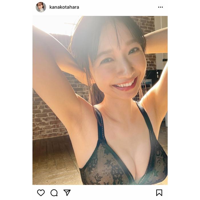 田原可南子、FLASHのオフショでまぶしい笑顔のビキニショットを披露!