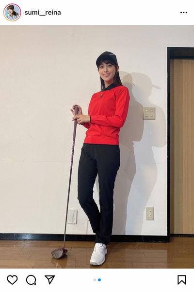 鷲見玲奈、「タイガーウッズスタイル」なゴルフウェア姿を披露!