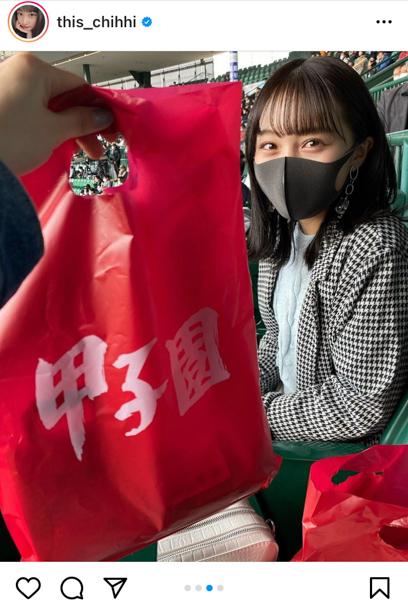 NMB48 川上千尋、山本彩加と春のセンバツ高校野球を観戦「青春を感じました」