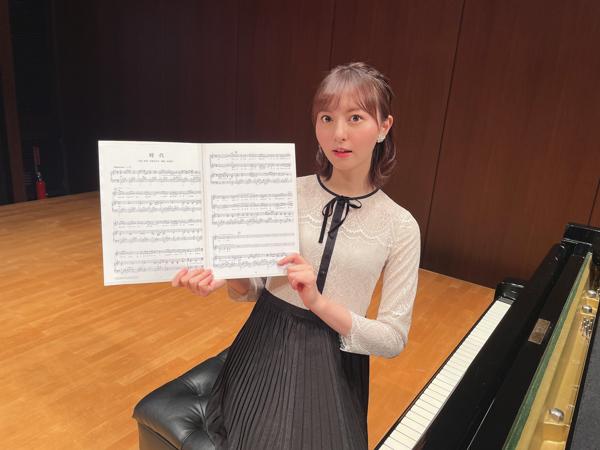 森保まどか、FM福岡開局50周年記念特番で中島みゆきの『時代』を伴奏